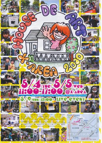 Housedeart1